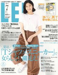 LEE (リー) 2018年 07月号 [雑誌]