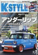 K-STYLE (ケイスタイル) 2018年 07月号 [雑誌]