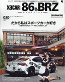 XaCAR 86&BRZ Magazine (ザッカー 86アンドビーアールゼット マガジン) 2018年 07月号 [雑誌]