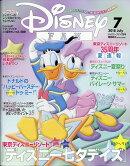 Disney FAN (ディズニーファン) 2018年 07月号 [雑誌]