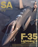 SCALE AVIATION (スケールアヴィエーション) 2018年 07月号 [雑誌]
