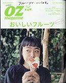 OZ magazine (オズマガジン) 2018年 07月号 [雑誌]