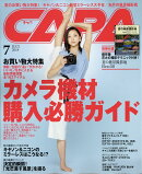 CAPA (キャパ) 2018年 07月号 [雑誌]