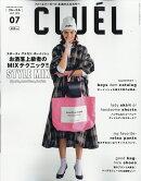 CLUEL(クルーエル) 2018年 07月号 [雑誌]