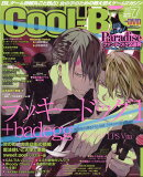 Cool-B (クールビー) 2018年 07月号 [雑誌]