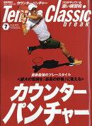 Tennis Classic Break (テニスクラシックブレイク) 2018年 07月号 [雑誌]