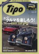 Tipo (ティーポ) 2018年 07月号 [雑誌]