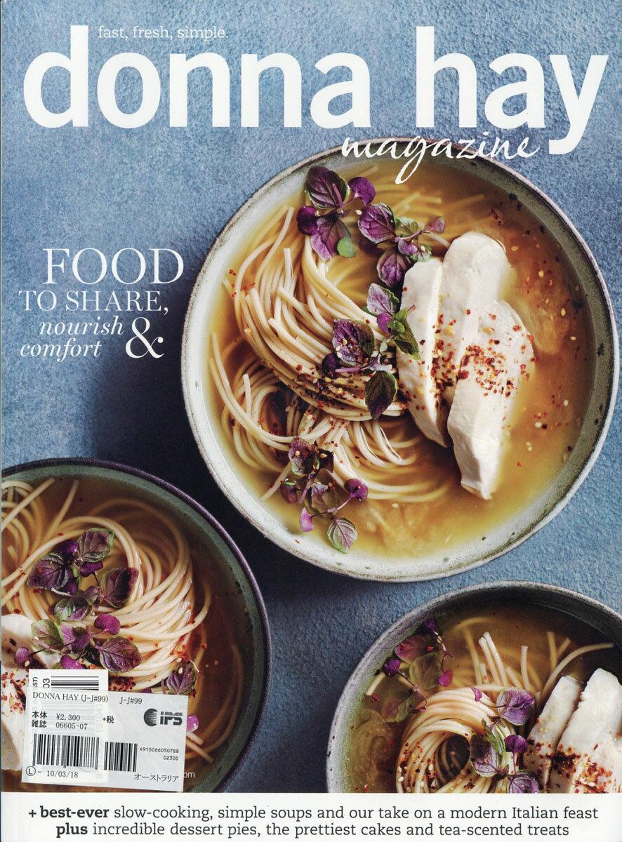 Donna Hay 2018年 07月号 [雑誌]