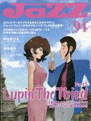 JAZZ JAPAN (ジャズジャパン) Vol.94 2018年 07月号 [雑誌]