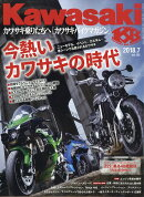 Kawasaki (カワサキ) バイクマガジン 2018年 07月号 [雑誌]