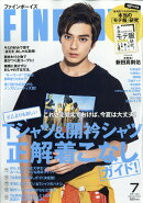 FINEBOYS (ファインボーイズ) 2018年 07月号 [雑誌]