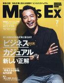 MEN'S EX (メンズ・イーエックス) 2018年 07月号 [雑誌]