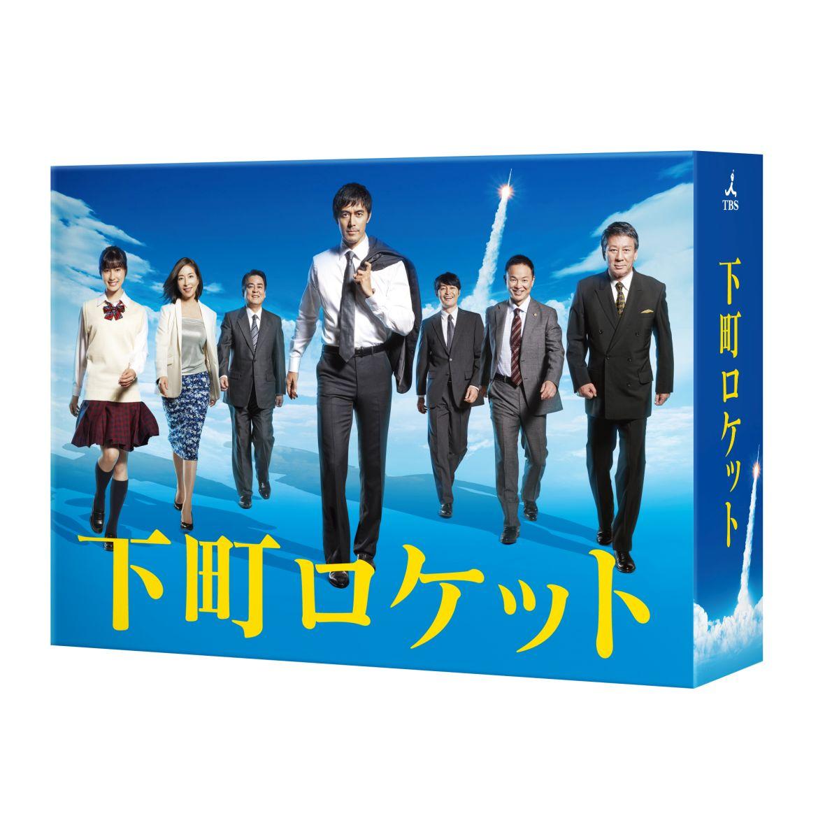 下町ロケット -ディレクターズカット版ー DVD-BOX [ 阿部寛 ]