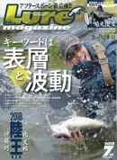 Lure magazine (ルアーマガジン) 2018年 07月号 [雑誌]