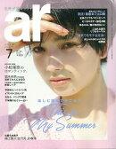 ar (アール) 2018年 07月号 [雑誌]