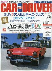 CAR and DRIVER (カー・アンド・ドライバー) 2018年 07月号 [雑誌]