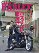 CLUB HARLEY (クラブ ハーレー) 2018年 07月号 [雑誌]