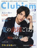Clubism (クラビズム) 2018年 07月号 [雑誌]