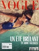Vogue Paris 2018年 07月号 [雑誌]