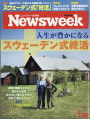 Newsweek (ニューズウィーク日本版) 2018年 7/24号 [雑誌]