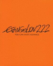 ヱヴァンゲリヲン新劇場版:破 EVANGELION:2.22 YOU CAN (NOT) ADVANCE.【Blu-ray】 [ 緒方恵美 ]