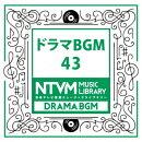 日本テレビ音楽 ミュージックライブラリー 〜ドラマ BGM 43
