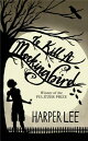 TO KILL A MOCKINGBIRD(A)