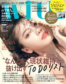with (ウィズ) 2019年 07月号 [雑誌]