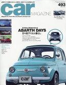 car MAGAZINE (カーマガジン) 2019年 07月号 [雑誌]