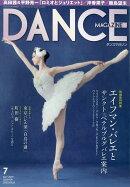 DANCE MAGAZINE (ダンスマガジン) 2019年 07月号 [雑誌]