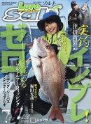 Lure magazine salt (ルアーマガジン・ソルト) 2019年 07月号 [雑誌]