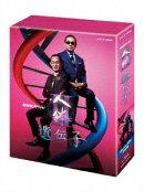 NHKスペシャル 人体2 遺伝子 ブルーレイBOX【Blu-ray】