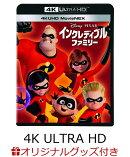 【楽天ブックス限定】インクレディブル・ファミリー 4K UHD MovieNEX【4K ULTRA HD】+アクリルパネル(台座)+ディ…