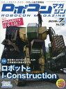 ROBOCON Magazine (ロボコンマガジン) 2019年 07月号 [雑誌]