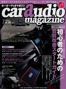 car audio magazine (カーオーディオマガジン) 2019年 07月号 [雑誌]