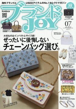 ブランドJOY (ジョイ) 2019年 07月号 [雑誌]