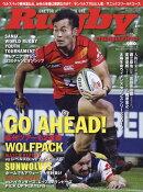 Rugby magazine (ラグビーマガジン) 2019年 07月号 [雑誌]