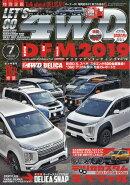 LET'S GO (レッツゴー) 4WD 2019年 07月号 [雑誌]