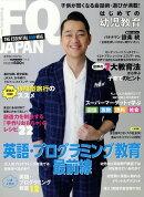 FQ JAPAN (エフキュージャパン) 2019年 07月号 [雑誌]