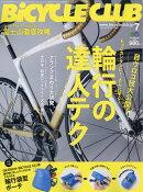 BiCYCLE CLUB (バイシクル クラブ) 2019年 07月号 [雑誌]