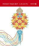 MONKEY MAJIK BEST - A.RI.GA.TO - (3CD+DVD)