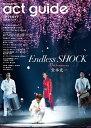 act guide(2020 Season6) 舞台総合専門誌 Endless SHOCK/春の国内外注目作特集 (TOKYO NEWS MOOK)