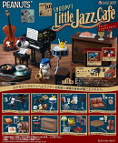 SNOOPY'S Little Jazz Cafe 【8個入りBOX】