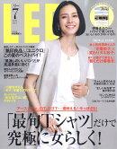 LEE (リー) 2019年 07月号 [雑誌]