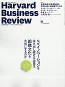 DIAMONDハーバード・ビジネス・レビュー 2019年 7月号 [雑誌] (なぜイノベーションを生み出し続ける企業は組織文化…