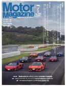 Motor Magazine (モーター マガジン) 2019年 07月号 [雑誌]
