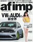 af imp. (オートファンションインポート) 2019年 07月号 [雑誌]
