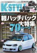 K-STYLE (ケイスタイル) 2019年 07月号 [雑誌]