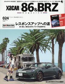 XaCAR 86&BRZ Magazine (ザッカー 86アンドビーアールゼット マガジン) 2019年 07月号 [雑誌]
