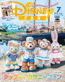 Disney FAN (ディズニーファン) 2019年 07月号 [雑誌]